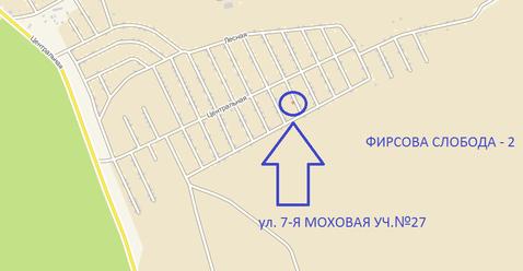 Земля ул. 7я-Моховая - Фото 2
