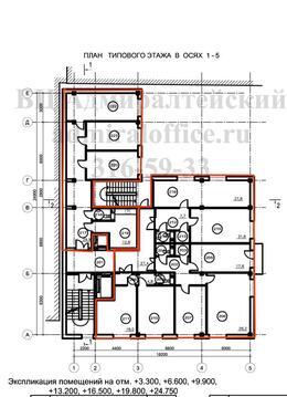 Офис 1160 м2, м.Сенная Площадь, - Фото 1