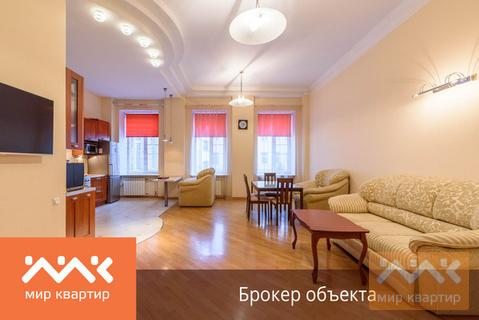 Продается 3к.кв, Большая Московская - Фото 1