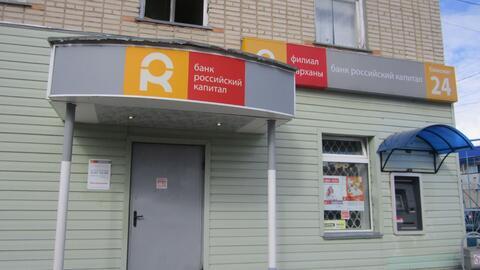 Продажа офиса, Белинский, Белинский район, Комсомольская пл.