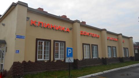 Продаётся готовый бизнес в черте города Электрогорск - Фото 1