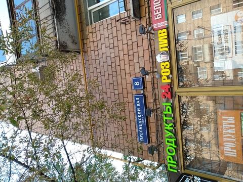 Продаю 3-х комнатную квартиру м. улица 1905 года - Фото 1
