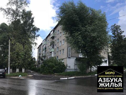 1-к квартира на Дружбы 23 за 730 000 руб - Фото 1