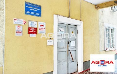 Продажа офиса, м. Студенческая, Ул. Киевская - Фото 4