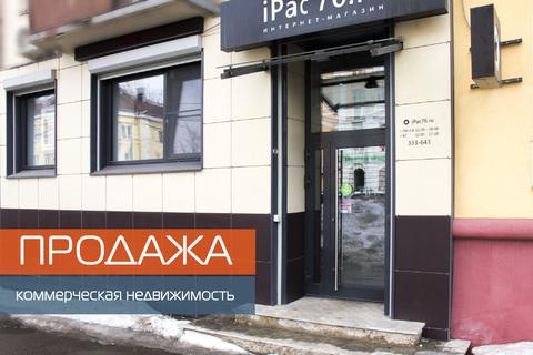 Продажа нежилого помещения в центре Ярославля - Фото 1
