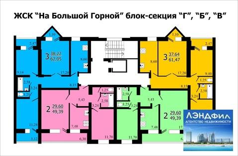 3 комнатная квартира, Большая Горная, 215 - Фото 4