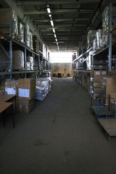 Склады+офисы 10191 кв.м Мытищи, Мос.Обл, окупаемость 5,5 лет - Фото 4