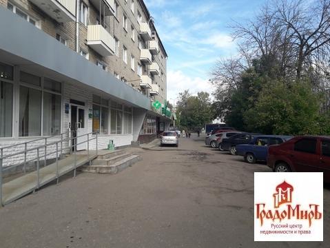 Сдается торговое помещение, Сергиев Посад г, 275м2 - Фото 2