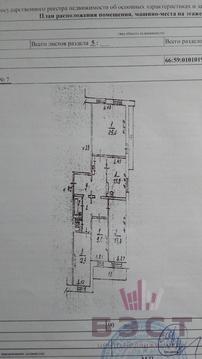 Квартира, мкр. Зеленый Бор 2-й, д.38 - Фото 1