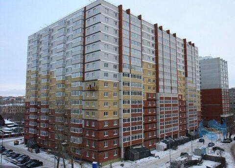 Продажа квартиры, Тюмень, Ул. Салтыкова-Щедрина - Фото 2