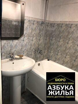 3-к квартира на Московской 62 за 1.8 млн руб - Фото 5