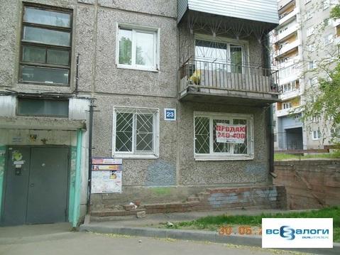 Продажа квартиры, Иркутск, Рябикова б-р. - Фото 1