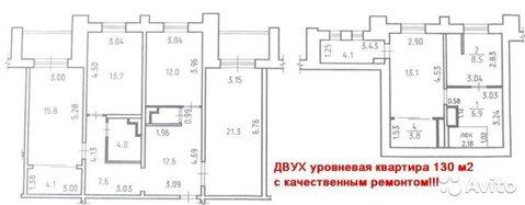 5-к квартира, 130 м, 15/15 эт. - Фото 1