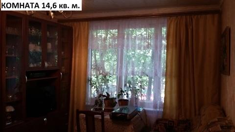 3-комнатная квартира в Москве - Фото 4
