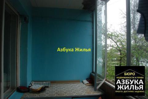 Комната на Коллективной 43 - Фото 5