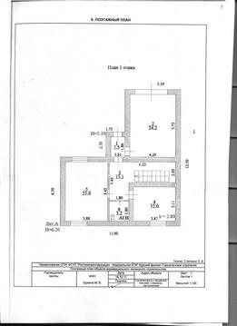 Продам 2 - этажный коттедж. Старый Оскол, Бараново - Фото 5