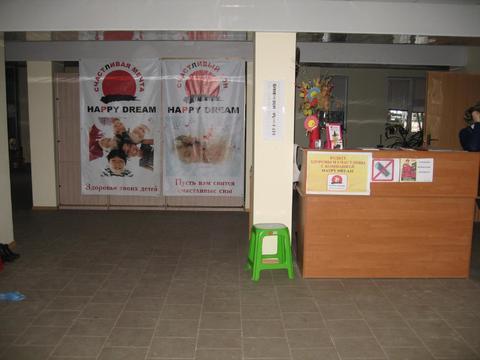 Продается помещение свободного назначения в Евпатории по ул. Крупской - Фото 3