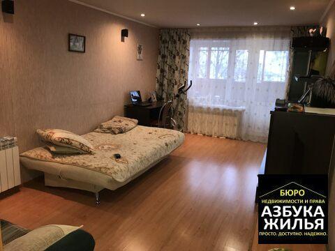 2-к квартира на 50 лет ссср 12 за 1.7 млн руб - Фото 1