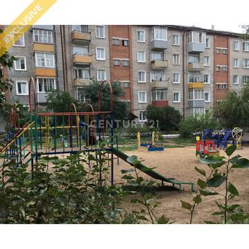 2к Чертенкова 8а - Фото 1