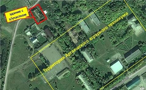 Нежилое здание и земельный участок 438 кв.м, с. Аргаяш