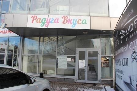 Продажа псн, Нижний Новгород, м. Чкаловская, Нижний Новгород - Фото 5