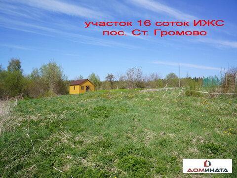 Продается участок 16 соток ИЖС пос. ст. Громово - Фото 1