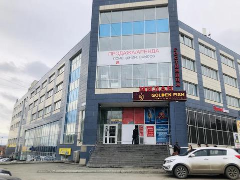 Объявление №50896610: Помещение в аренду. Екатеринбург, ул. Маневровая, 9,