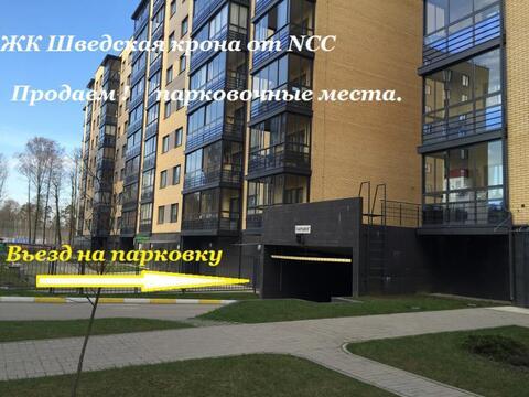 Машиноместо - паркинг г.Санкт-Петербург Фермское шоссе д.12 литер В . - Фото 2