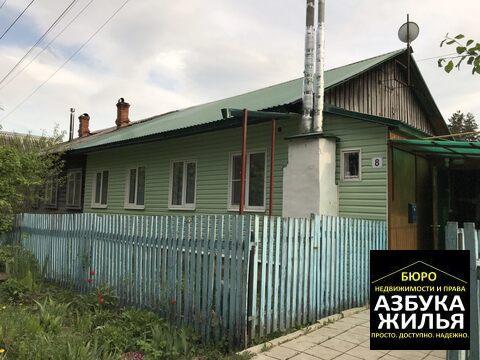2-к квартира на Зеленоборский за 780 000 руб - Фото 1