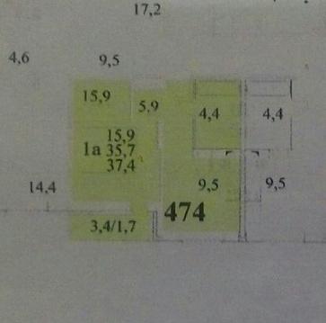 Квартира 37,4 м2, Школы, Сады, ЖК Лукино-Варино - Фото 1