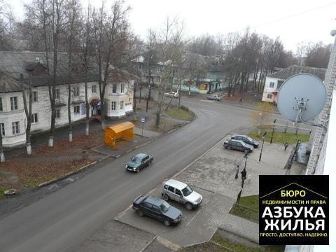 1-к квартира на Щорса 899 000 руб - Фото 5