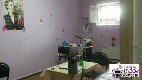 Сдача нежилого помещения - Фото 2