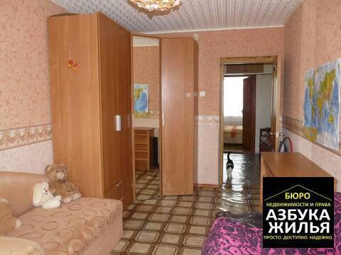 3-к квартира на Веденеева 14 за 1.6 млн руб - Фото 2