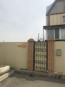Продажа дома, Новый, Надеждинский район, Ул. Солнечная - Фото 1