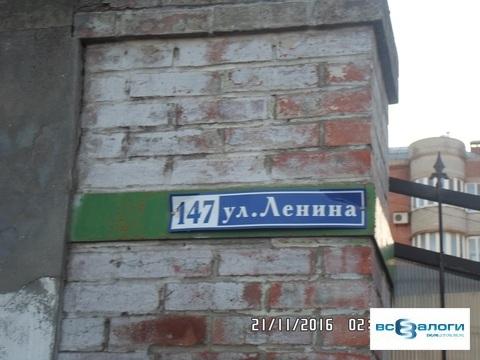 Продажа квартиры, Таганрог, Ул. Ленина - Фото 2