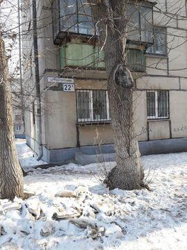 Продажа квартиры, Магнитогорск, Ул. Индустриальная - Фото 1
