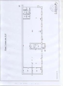 Объявление №58897207: Продажа помещения. Самара, ул. Куйбышева, 61/63,