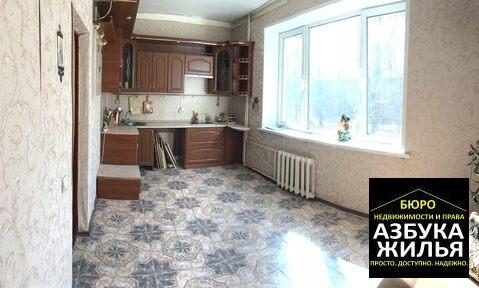 1-к квартира на Алексеева 1 за 1.2 млн руб - Фото 1