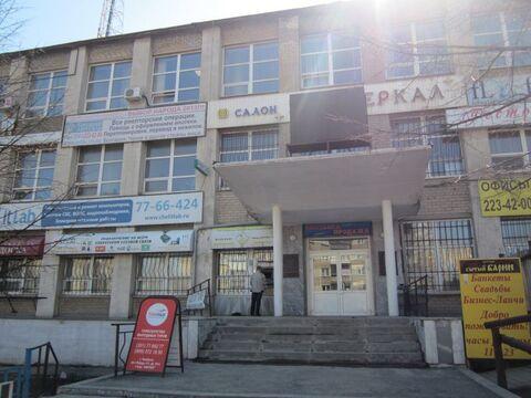 Офис 20 кв.м в удобном месте Челябинска - Фото 1