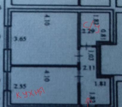 Продажа квартиры, Дубовое, Белгородский район, Венская - Фото 3