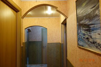 Продажа офиса, Мурманск, Ул. Старостина - Фото 1