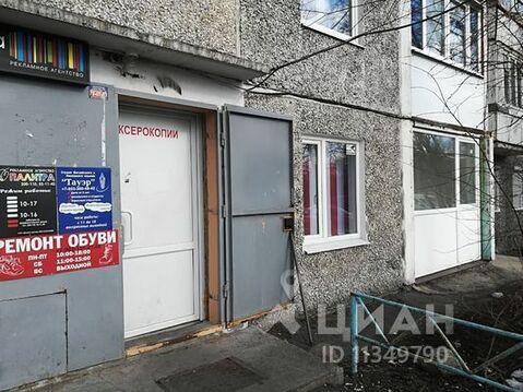 Продажа псн, Мурманск, Улица Генерала Щербакова - Фото 2