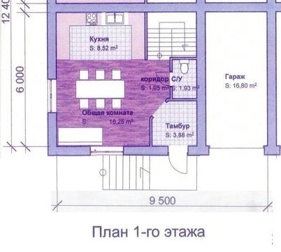 Таунхаус170м.кв. - Фото 3