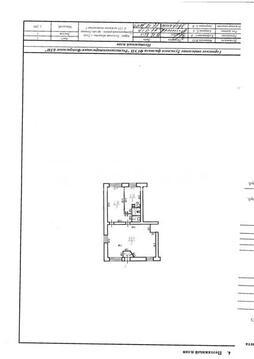 Торговое помещение по адресу г. Тула, пр-т Ленина, д. 121 - Фото 4