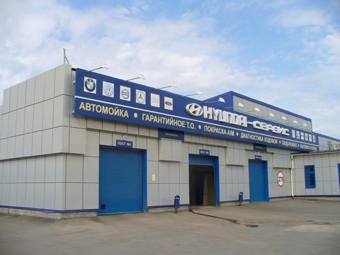 Продается Готовый бизнес. , Волгодонск город, улица Гагарина - Фото 3