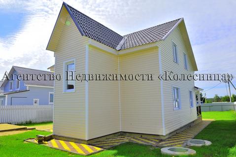 Совхоз Победа. Новый дом с четырьмя спальнями, двумя санузлами.Деревня - Фото 5