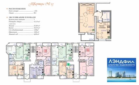1 комнатная квартира в Юбилейном, Исаева, 20 Б - Фото 3