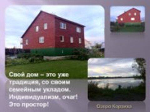 Дом у озера. - Фото 2
