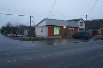 Продажа офиса, Гончаровка, Суджанский район, Ул. Мира - Фото 1