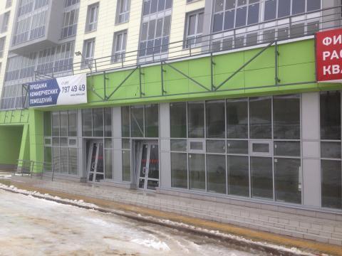В долгосрочную аренду торговое помещение в г. Сергиев Посад - Фото 2